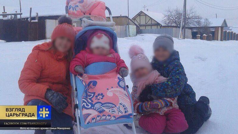 Нет денег Замерзайте В России решили лечить семьи лишением света и тепла