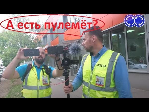 МосЛОХмбард Жулики автосалона негодовали но недолго
