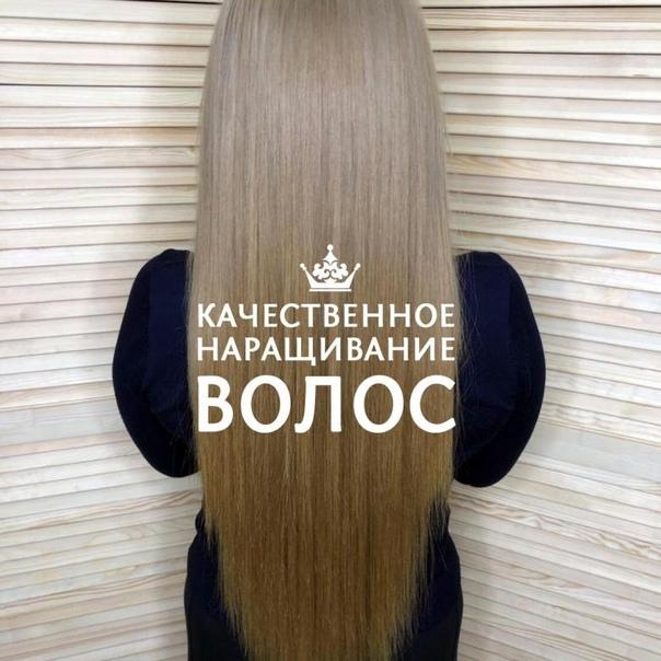 картинки наращивание волос для рекламы