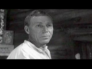 Дом и хозяин. (1967).
