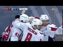 Evgeny Kuznetsov Goal! (Period 2) - Washington Capitals vs Tampa Bay Lightnings 8/3/2020