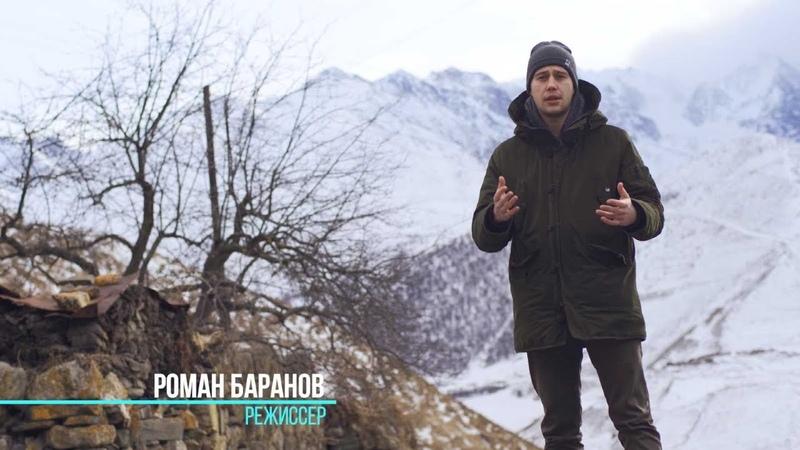 Видеокейс AVAstudio Аланы Дорога к Родине Документальный фильм
