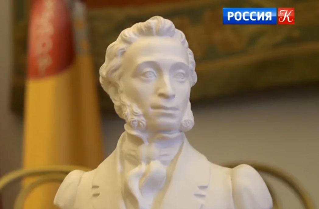 Объявлены лауреаты Международной Пушкинской премии 2019 года