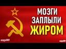 Развитие КПРФ О статье Зюганова в газете Правда