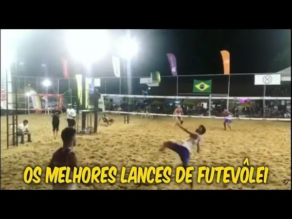TOP 10 MELHORES LANCES DE VINÍCIUS FUTEVÔLEI