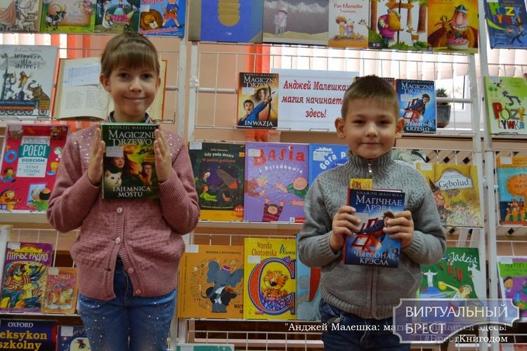 Польские субботы проходят в библиотеке им. М. Горького г. Бреста