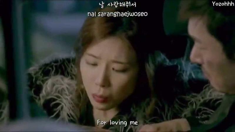 No Min Woo (ICON) - Heaven (안녕) FMV (God's Gift - 14 Days OST)[ENGSUB Rom Hangul]