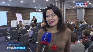 В Агентстве регионального развития открылся цикл образовательных семинаров «Бизнес-Старт»