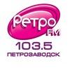 Ретро FM Петрозаводск [Официальное сообщество]