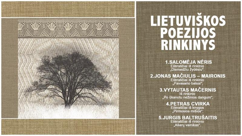 Audio knyga Lietuviškos poezijos rinkinys