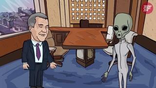 Как инопланетяне прилетели за помощью в Татарстан... Видео на День рождения Рустама Минниханова