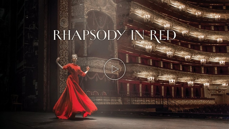 Rhapsody in Red The Music Theme of Kempinski Hotels