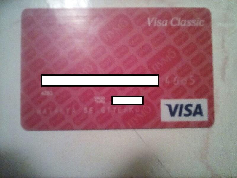 Найдена банковская карта на имя Наталья Сергиенко.