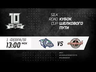 Горняк (Учалы) - Челмет (Челябинск)