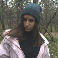 Карина Серебряникова