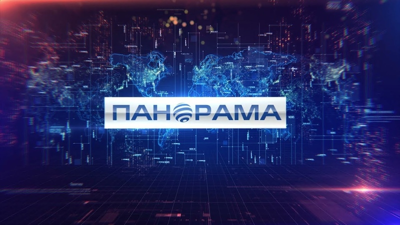 Дневной выпуск новостей. 12.07.2019, Панорама » Freewka.com - Смотреть онлайн в хорощем качестве