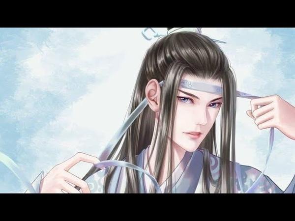 AMV парень голубых кровей Mo Dao Zu Shi Магистр Дьявольского культа anime яой аниме клип