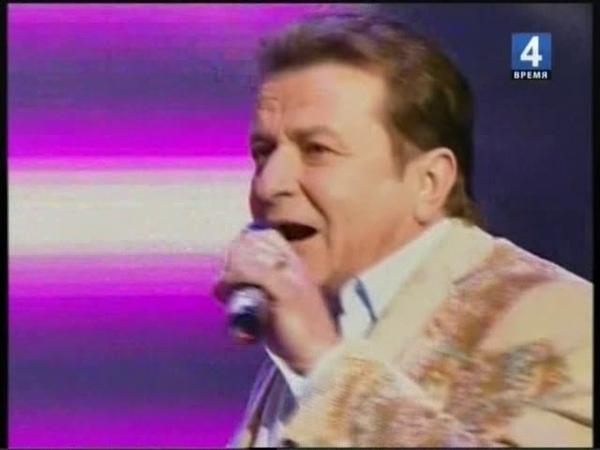 Аркадий Хоралов Чужая ты Концерт В Добрынина в Минске 2007