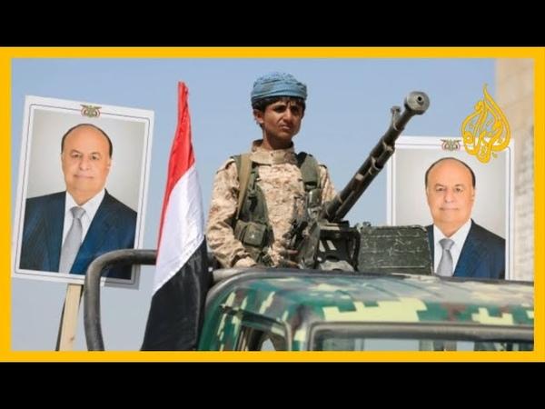 تحت وطأة العصا والجزرة الرئيس هادي يبحث من الرياض تشكيل حكومة جديدة🇾🇪🇸🇦