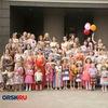 Международный Флэшмоб Женственности г.Орск