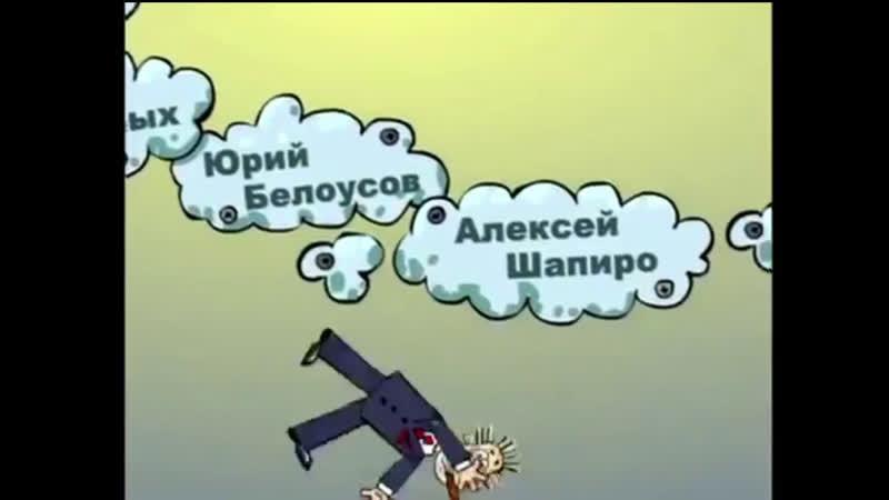 Бизнес по Русски