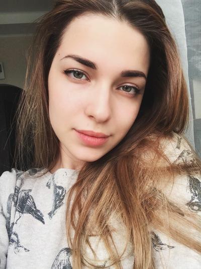 Анастасия Игошева