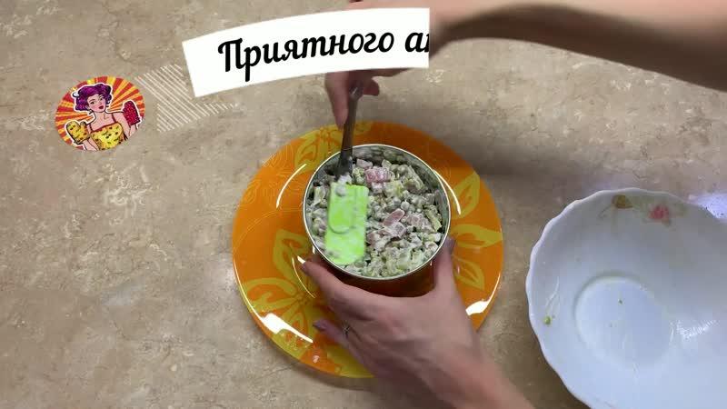 Необычный салат с горошком. Стоит попробовать