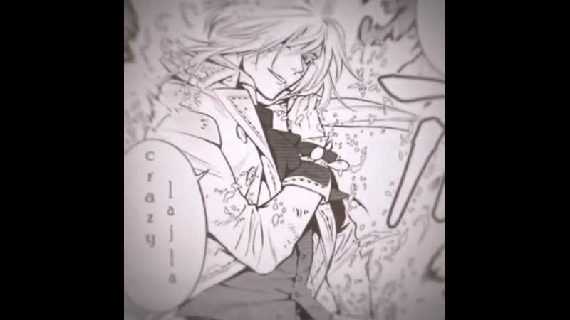 D.gray man: manga vines