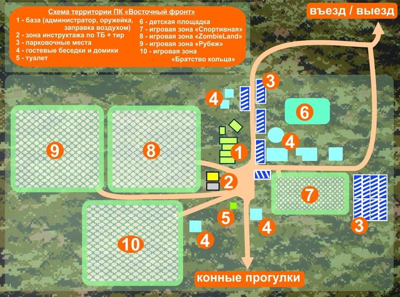 Сколько стоит поиграть в пейнтбол во Владивостоке
