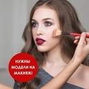 Личный фотоальбом Гавхари Курбонали
