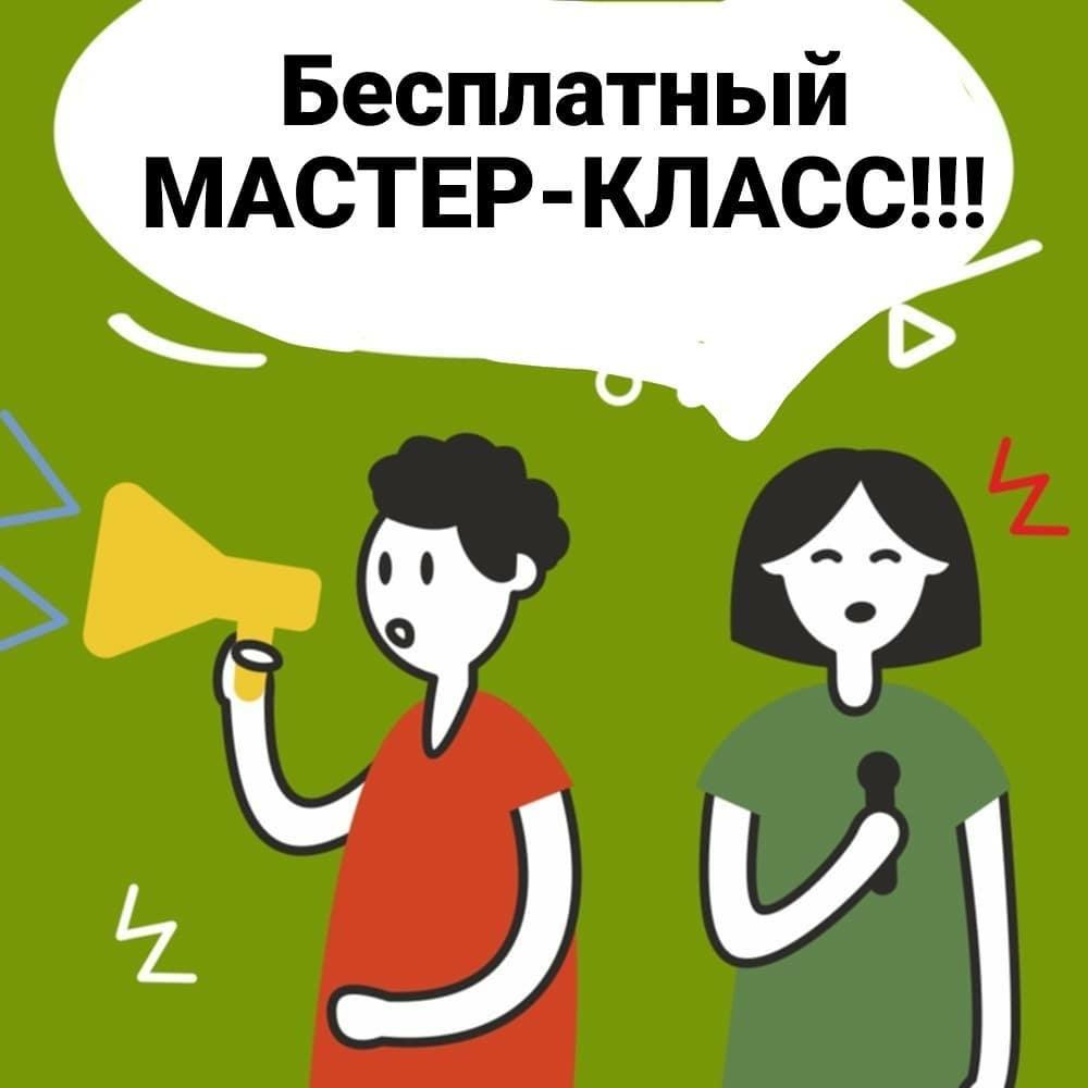 Афиша Для детей 5-7 лет мастер-класс