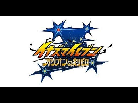 Inazuma Eleven Orion no Kokuin Ending 3
