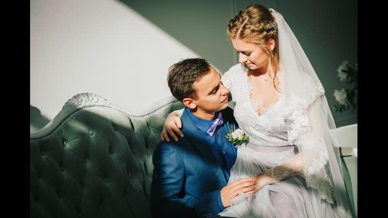 Александра и Максим клип свадьбы
