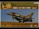 Kinetic Model Kits : F-16I Sufa : 1/48 Scale Model : In Box Review
