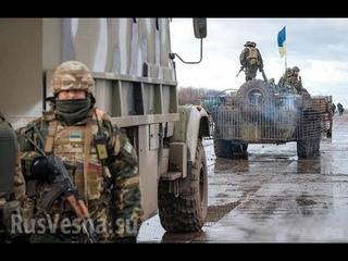 Грязный план: иностранные убийцы едут на Донбасс, а ВСУшники летят к боевикам в Ливию — сводка