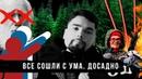 Есть ли место здравому смыслу в России Сталингулаг