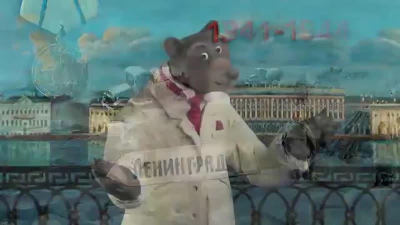 Мульти Россия Санкт Петербург