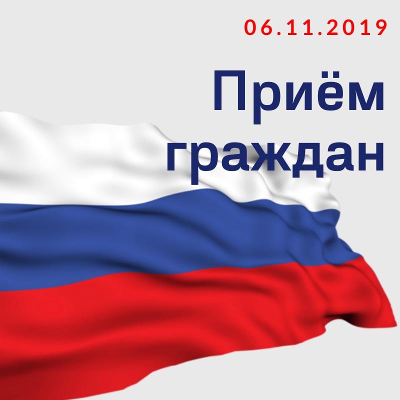 Завтра 6 ноября 2019 года в исполнительных органах государственной власти Мурманской области, органах местного самоуправления Мурманской области проводится Единый день приема граждан.