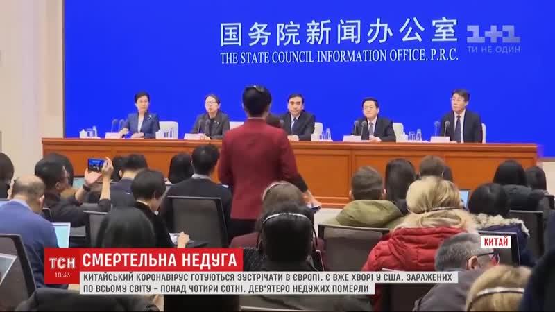 Число жертв загадкового китайського коронавірусу різко збільшилося до 17 людей