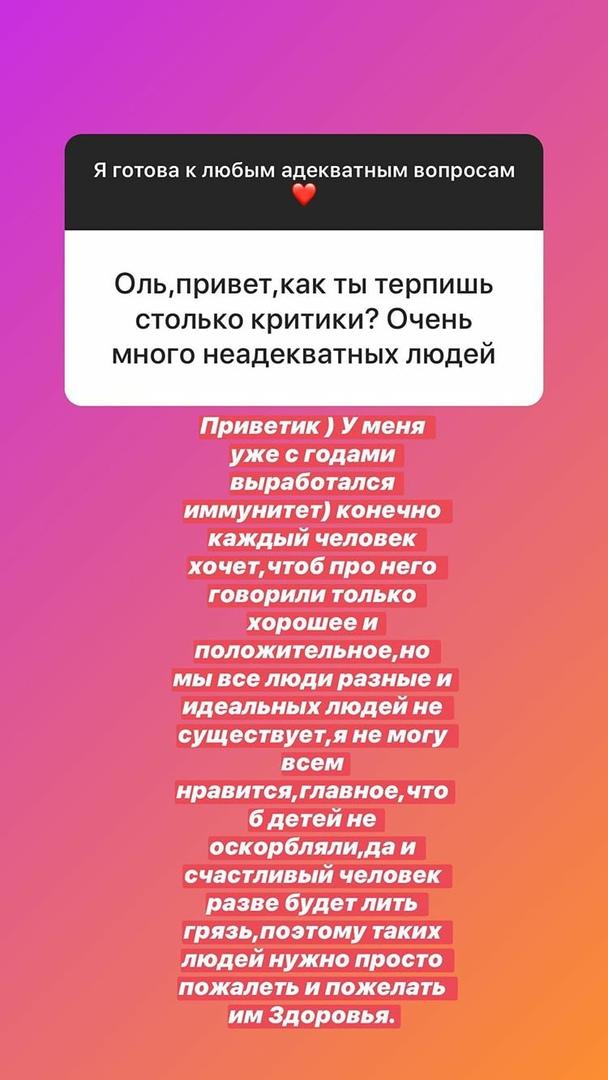 https://sun9-54.userapi.com/c857728/v857728332/1d3200/UAlgMfvaQxE.jpg