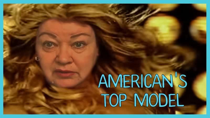 мама отличника топ модель по американски