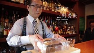Japanese Bartender ASMR Compilation