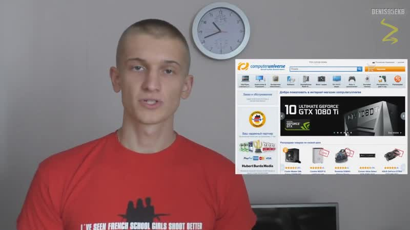 Computeruniverse.ru - Почему так дорого