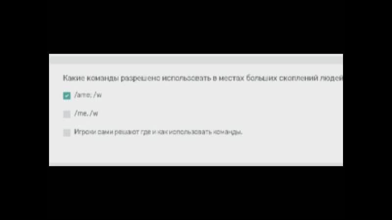 Чадвик разобрался с ЮЦП