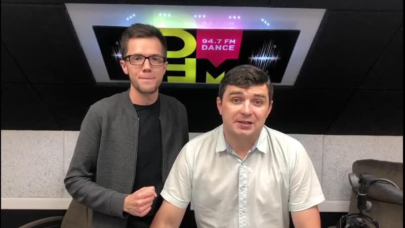 Дмитрий Камельков и Артём Богдан поздравляют тебя с днем рождения
