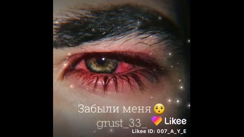 Likee_video_6779151929738264016.mp4