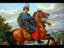 А. Колпакиди, О. Айрапетов Иван Богун – трагический герой украинской истории
