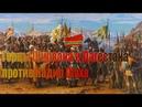 Борьба Горцев Ширвана и Дагестана с Надир Шахом