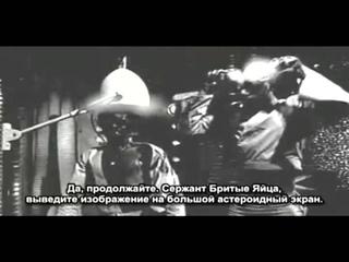 Ниггеры геи из открытого космоса Gay Niggers from outer space rus fandub 1992