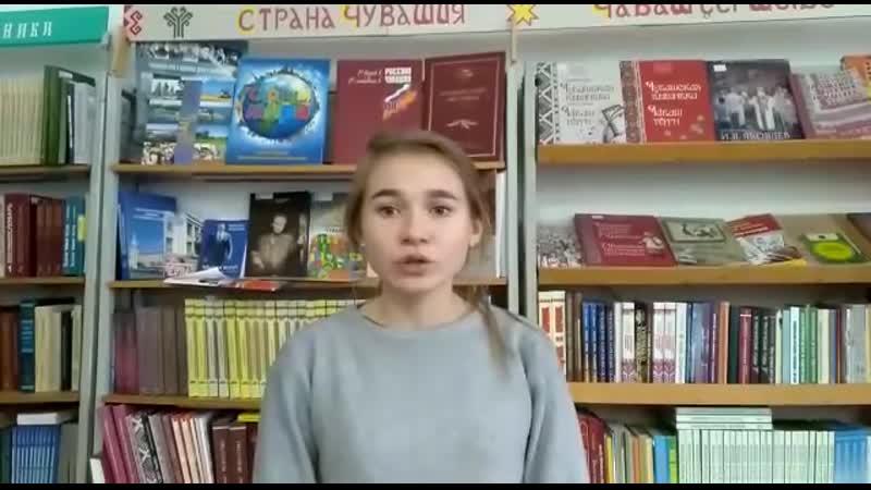 Ишмуллина А.С. Булат Окуджава До свидания мальчики